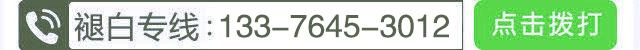 18562167358
